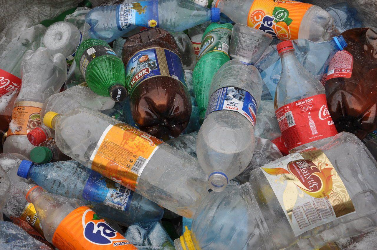 Сдать пластик на переработку